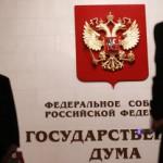 Реклама вернется в комитет Госдумы по информации