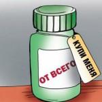 Правительство России запретило торговлю медицинскими изделиями на дому