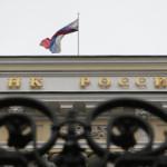 ЦБ 12 января на аукционе РЕПО сроком на год предложит банкам $10 млрд