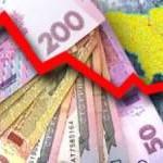 Германия одобрила кредит Украине в 500 млн евро