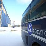 Правительство выделит «Росатому» из ФНБ до 150 миллиардов рублей