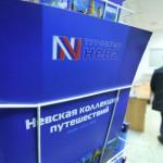 Турфирма «Нева» официально признана банкротом