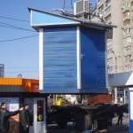 Власти Москвы отрицают слухи о сносе всех частных ларьков и торговых палаток