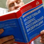 Налог на недвижимость по новым правилам заработает в РФ