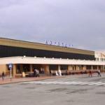 Ъ: «Новапорт» в декабре купил тюменский аэропорт «Рощино»