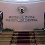 При строительстве НИИ в петербургском «Политехе» похитили более 25 млн рублей