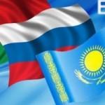 Договор о ЕАЭС предоставляет четыре свободы