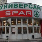 Прокуроры нашли в магазине Spar запрещенные яблоки