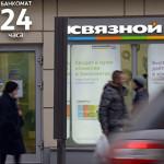 Банк «Связной» закрывает филиалы