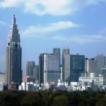 Правительство Японии прогнозирует рост ВВП