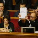 В бюджете остались доплаты избранникам и Кабмину