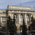 Эксперты: Экономика России готова к ренационализации