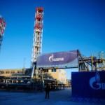 «Газпром» может купить долю в турецком трейдере Akfel Gaz