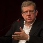Кудрин раскритиковал антикризисный план правительства
