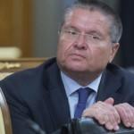 Улюкаев предрек скорое укрепление рубля