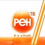 Литва остановила вещание «Рен ТВ Балтия»