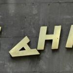 Сотням российских банков спрогнозировали крах