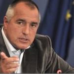 Болгария заявила о намерении создать конкуренцию «Газпрому»