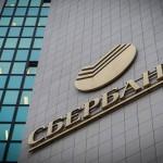 Сбербанк опроверг введение лимита на снятие наличных