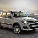 Lada за год опустилась на пять позиций в мировом рейтинге брендов