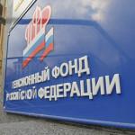 ПФР потребуются еще 77 миллиардов рублей на индексацию пенсий