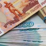 Рубль продолжает рост к доллару и евро