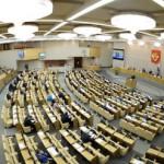 Совет Госдумы обсудил возможное сокращение зарплаты депутатов