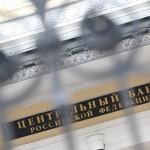 ЦБ предупредил россиян об активизации МММ