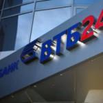 ВТБ24 планирует удвоить портфель гарантий малому бизнесу