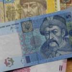 Источник: НБУ введет единый рыночный курс гривны с 5 февраля
