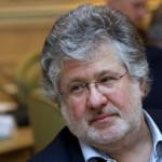 Крым оценил возможную выручку от продажи имущества Коломойского