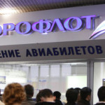 «Аэрофлот» создаст компанию на базе «Авроры»