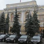 ЦБ на недельном аукционе валютного РЕПО предложит $2 млрд