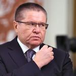 Улюкаев предсказал новый рост цен