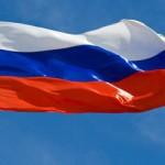 МЭР: ВВП России в январе 2015 года сократился на 1,5% в годовом выражении