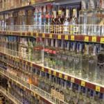 Минимальные цены на вина и шампанское установит государство