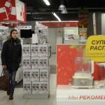 На поддержку «Эльдорадо» выделили 7,3 млрд рублей