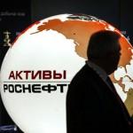 «Роснефть» может инвестировать в Арктику $500 млрд