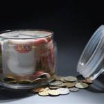 Росстат заявил о замедлении инфляции