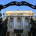 Правительству предложили ограничить полномочия ЦБ на время кризиса