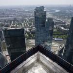 Власти Москвы приняли пакет антикризисных мер