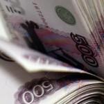 Минтруд ограничит зарплату руководителей госорганизаций