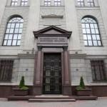 Нацбанк Белоруссии снизил норму обязательной продажи валюты