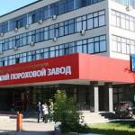 Пермский завод прекращает выпуск взрывчатки— сотни человек уволят
