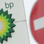 Два завода британской BP присоединились к забастовке американских НПЗ