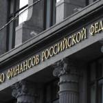 Минфин прокомментировал снижение рейтингов РФ
