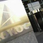 Россия просит суд Гааги отменить решения по иску экс-акционеров ЮКОСа