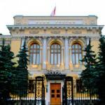 Решением ЦБ РФ лишился лицензии банк «Сургутский Центральный»