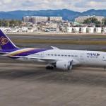 Thai Airways прекращает рейсы Бангкок-Москва