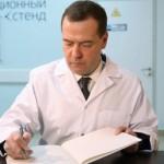 Медведев проведет в Воронеже совещание по вопросам стабильной работы химического комплекса